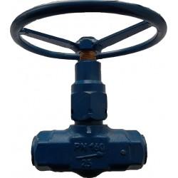 Клапан (вентиль) муфтовый 15нж68нж Ду15 Ру160